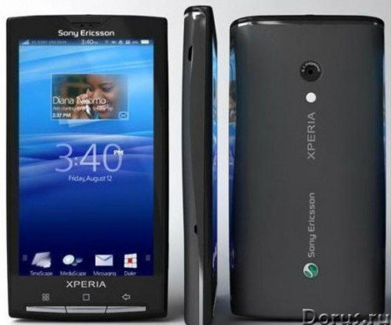 Новый Sony Ericsson Xperia X10 (оригинал,полный комплект) - Телефоны - Абсолютно - новый оригинальны..., фото 1