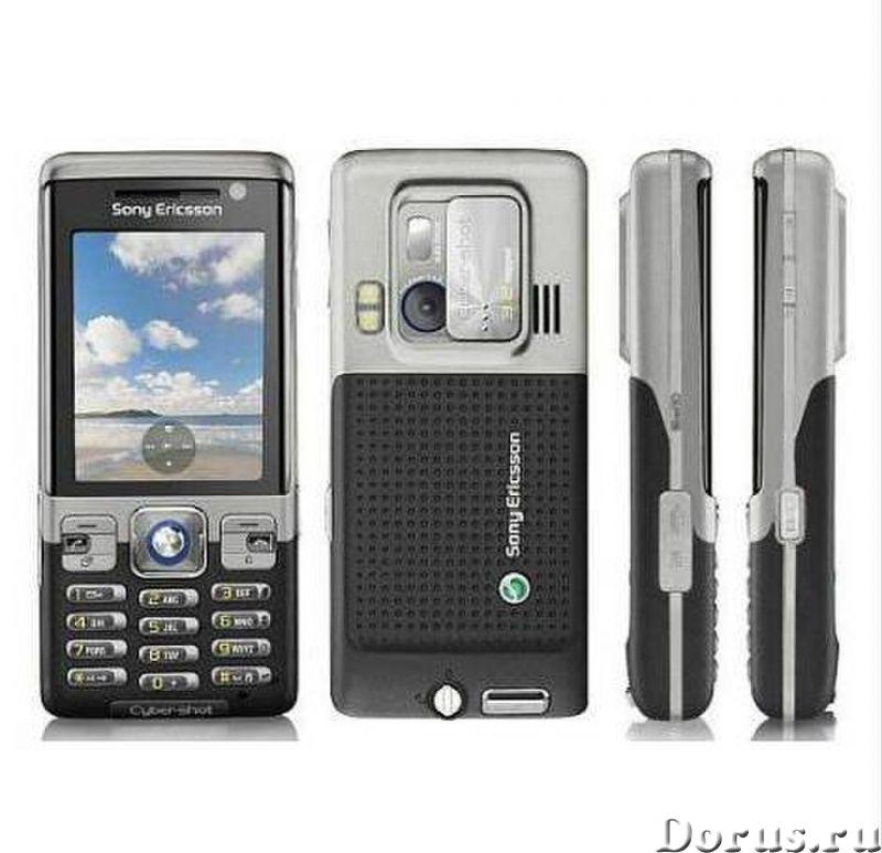 Новый оригинал Sony Ericsson C702i Cyber-shot™(Ростест) - Телефоны - Абсолютно - новый оригинальный..., фото 1