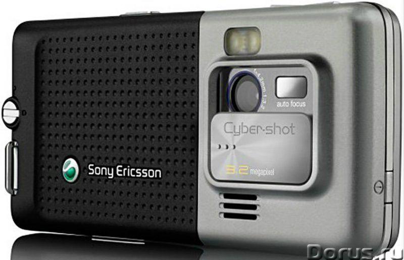 Новый оригинал Sony Ericsson C702i Cyber-shot™(Ростест) - Телефоны - Абсолютно - новый оригинальный..., фото 2