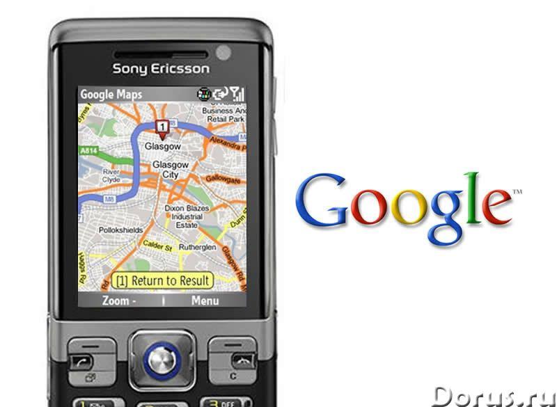 Новый оригинал Sony Ericsson C702i Cyber-shot™(Ростест) - Телефоны - Абсолютно - новый оригинальный..., фото 3