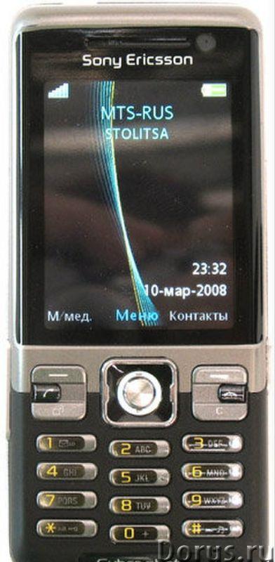 Новый оригинал Sony Ericsson C702i Cyber-shot™(Ростест) - Телефоны - Абсолютно - новый оригинальный..., фото 7