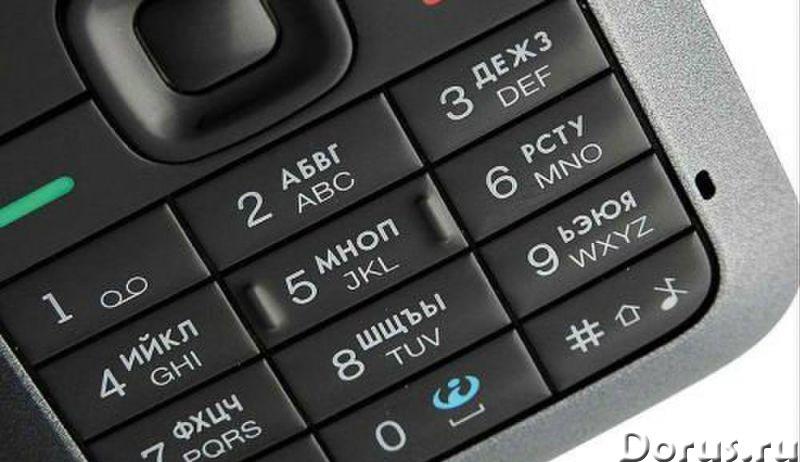 Новый Nokia 5310 Xpress Music (Ростест, оригинал, комплект) - Телефоны - Абсолютно-новый телефон (не..., фото 6