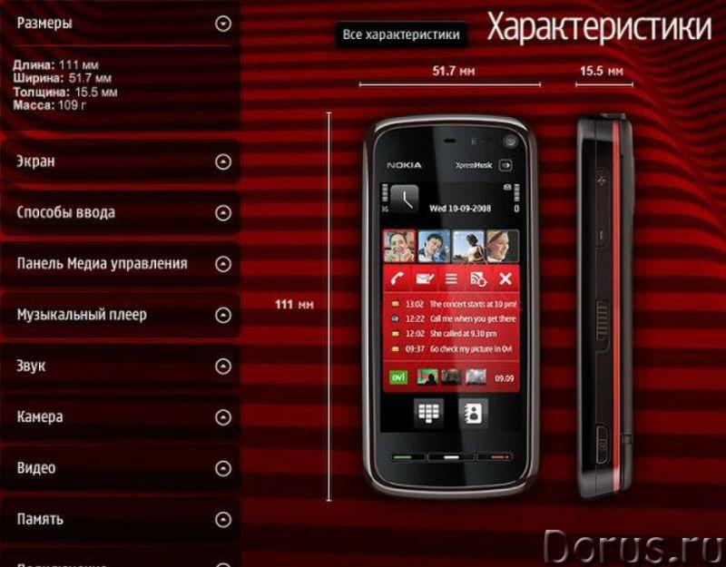 Новый NOKIA 5800 XpressMusic Black Red (Ростест,оригинал) - Телефоны - Новый оригинальный телефон NO..., фото 1