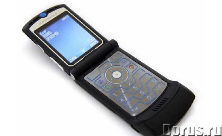 Новый Motorola RAZR V3 (оригинал, комплект) - Телефоны - Новый, оригинальный, легендарно-раритетный..., фото 1