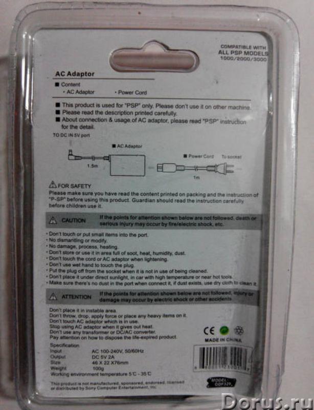 Блок питания для Sony PSP - 1000, 2000, 3000(оригинал) - Игровые приставки - Совершенно-новое, ориги..., фото 2