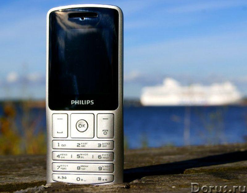 Новые коллекционно-редкие телефоны - Телефоны - Продаётся новые, оригинальные, коллекционные, официа..., фото 1