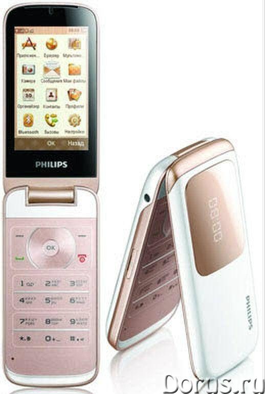 Новые коллекционно-редкие телефоны - Телефоны - Продаётся новые, оригинальные, коллекционные, официа..., фото 2