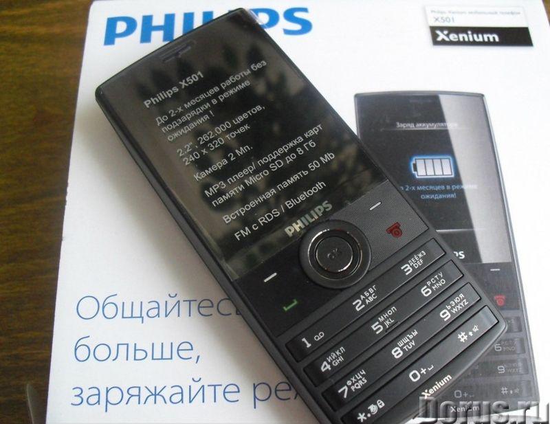 Новые коллекционно-редкие телефоны - Телефоны - Продаётся новые, оригинальные, коллекционные, официа..., фото 4