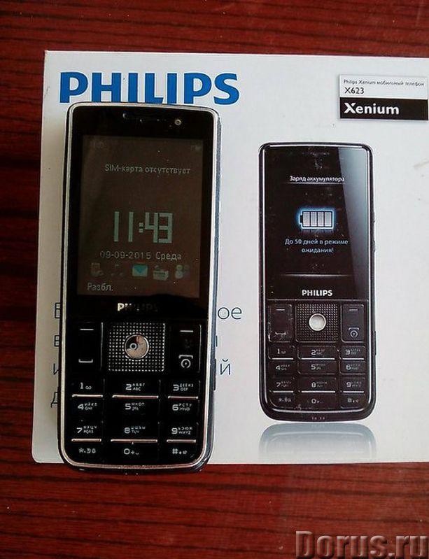 Новые коллекционно-редкие телефоны - Телефоны - Продаётся новые, оригинальные, коллекционные, официа..., фото 8