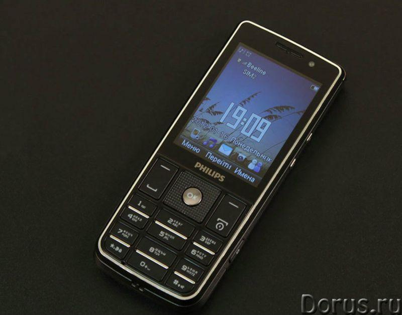 Новые коллекционно-редкие телефоны - Телефоны - Продаётся новые, оригинальные, коллекционные, официа..., фото 9