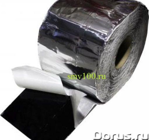 Липлент-МФ лента с фольгой - Материалы для строительства - Липлент-МФ лента для герметизации на осно..., фото 1