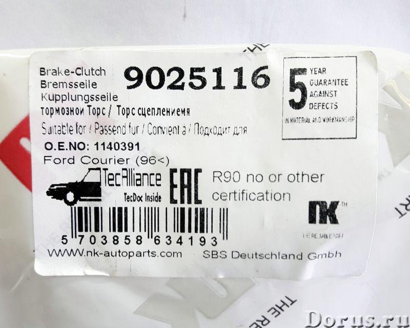 Трос, стояночная тормозная система NK 9025116 - Запчасти и аксессуары - Трос, стояночная тормозная с..., фото 3