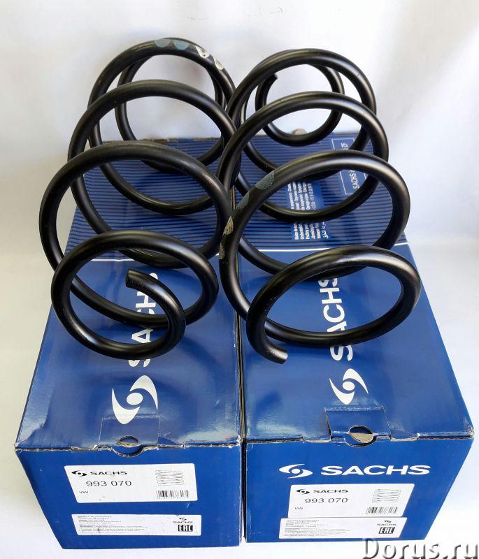 Пружина ходовой части SACHS 993 070 для Volkswagen - Запчасти и аксессуары - Пружины передней подвес..., фото 2