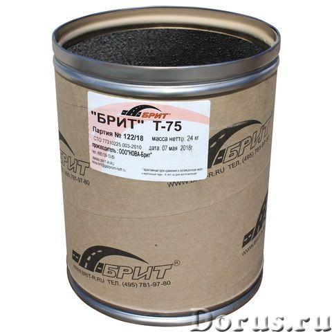 Т-75 мастика битумно-резиновая - Материалы для строительства - Т-75 мастика - это резинобитумный мат..., фото 1