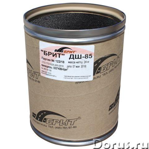 ДШ-85 мастика дорожная - Материалы для строительства - ДШ-85 битумно-полимерная мастика выделяется с..., фото 1
