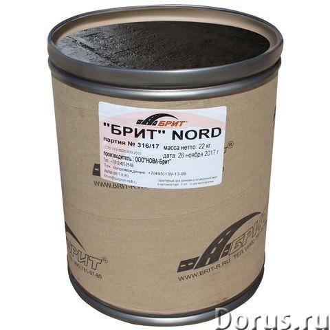 Брит NORD Premium - Материалы для строительства - Брит NORD Premium – высококачественная аэродромная..., фото 1