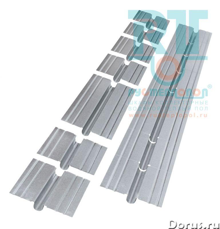 Теплораспределительная пластина для теплого пола - Материалы для строительства - Теплораспределитель..., фото 1