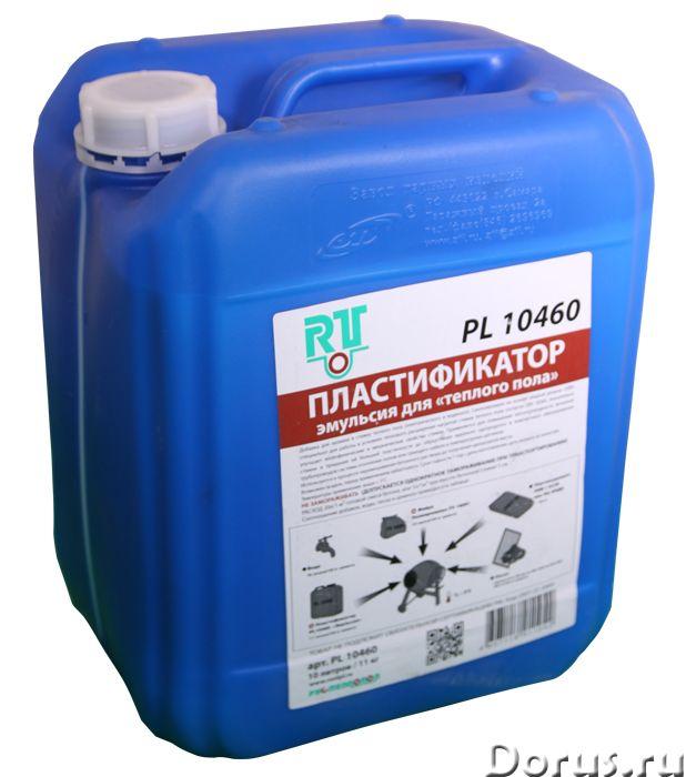 Пластификатор PL 10460 для теплого пола - Материалы для строительства - Специальная присадка для зал..., фото 1