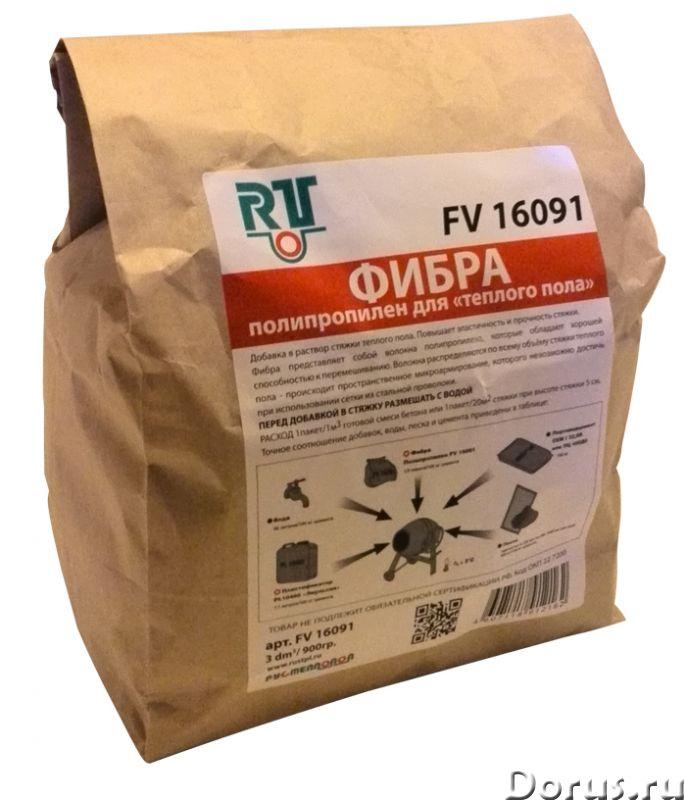 Фибра полипропиленовая FV 16091 для теплого пола - Материалы для строительства - Специальная добавка..., фото 1