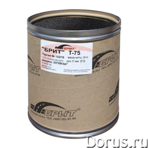 Мастика герметизирующая Брит Т-75, 85, 90 - Материалы для строительства - Мастики Брит Т используютс..., фото 1