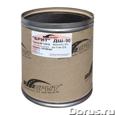 ДШ-85, 90 Брит герметизирующая мастика - Материалы для строительства - Герметизирующая мастика Брит..., фото 2