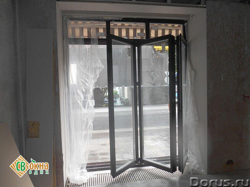 Окна-«гармошки» и складные двери - Материалы для строительства - Вы получаете * Панорамное остеклени..., фото 1