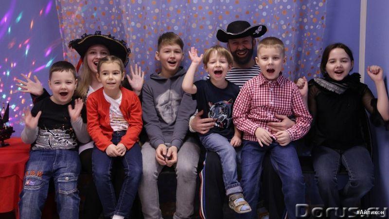 """Праздничное агентство """"Айликон"""" - Организация праздников - Организация праздников для детей на Перво..., фото 1"""