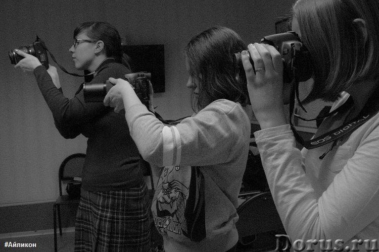 Фотошкола в Измайлово - Курсы - Фотошкола в Измайлово (ВАО). Фотокурсы для начинающих. Мастер-классы..., фото 2