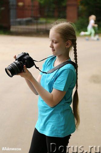Фотошкола в Измайлово - Курсы - Фотошкола в Измайлово (ВАО). Фотокурсы для начинающих. Мастер-классы..., фото 3
