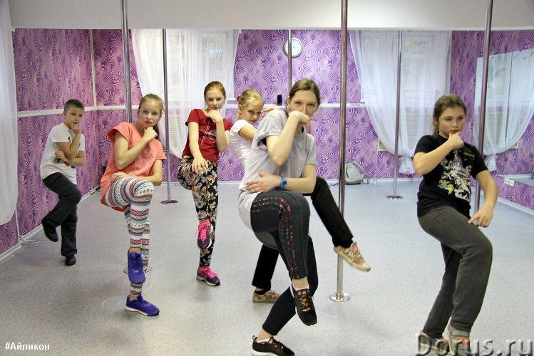 Танцевальная студия в Измайлово - Прочее по отдыху и спорту - Танцевальная студия в Измайлово. Боди-..., фото 1