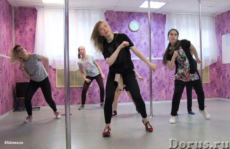 Танцевальная студия в Измайлово - Прочее по отдыху и спорту - Танцевальная студия в Измайлово. Боди-..., фото 2