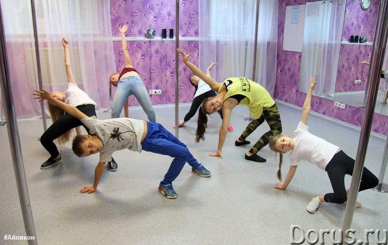 Танцевальная студия в Измайлово - Прочее по отдыху и спорту - Танцевальная студия в Измайлово. Боди-..., фото 3