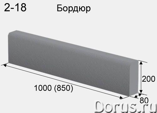 Бордюрный камень - Материалы для строительства - Компания «Строй Неруд» производит, продаёт и достав..., фото 1