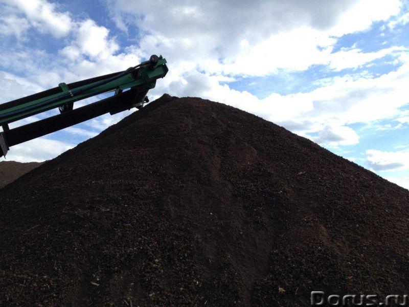 Грунт и почвогрунт - Прочее сырье - Компания «Строй Неруд» занимается доставкой и продажей всех видо..., фото 1