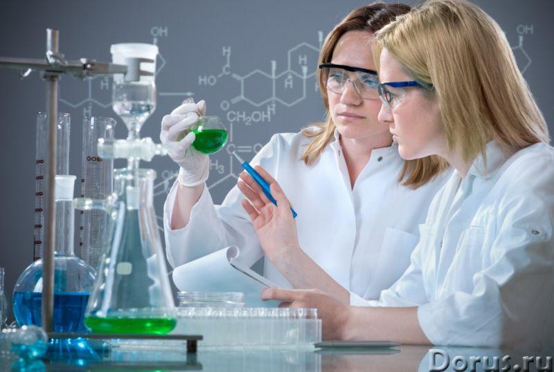 Промышленная химия в наличии - Химия для производства - Осуществим поставки промышленной химии. В на..., фото 1