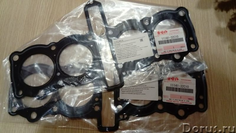 Прокладка гбц для Suzuki GSF-400 - Запчасти и аксессуары - Продаю прокладку Гбц для Suzuki GSF-400..., фото 1