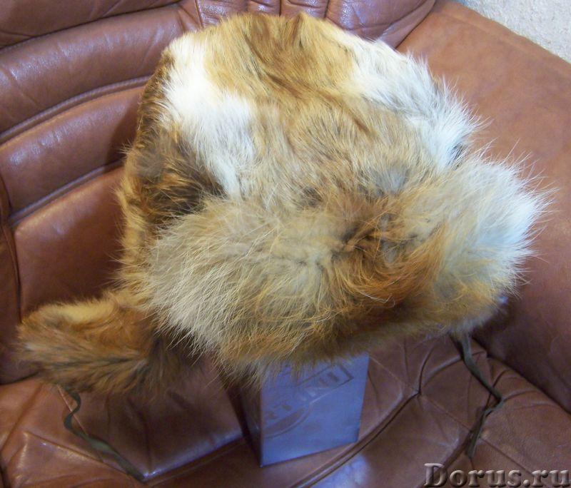 Классическая шапка-ушанка изготовлена из натурального меха лисы и натуральной кожи. Размер: 58 - Оде..., фото 5