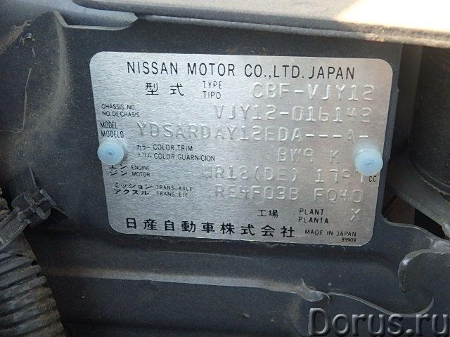 Универсал nissan ad цвет фиолетовый хамелеон без пробега РФ - Легковые автомобили - Универсал NISSAN..., фото 4