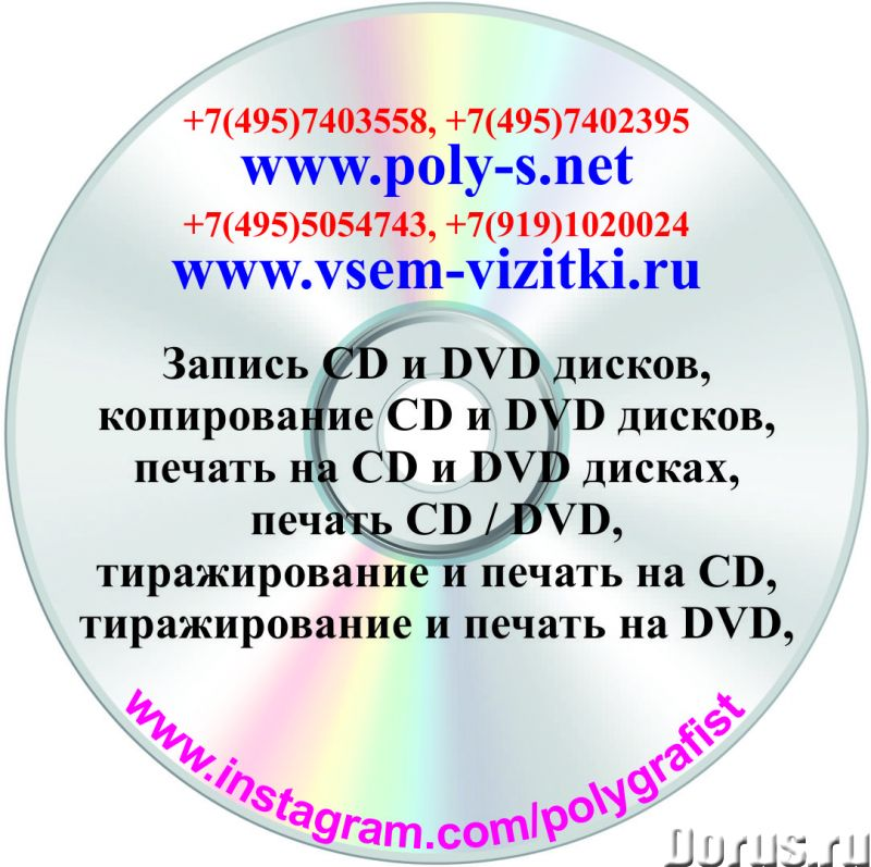 Типография полного цикла ЮВАО 8(495)5054743, 8(919)1020024 Рязанский пр-т СВАО 8(495)7403558 Визитки..., фото 2