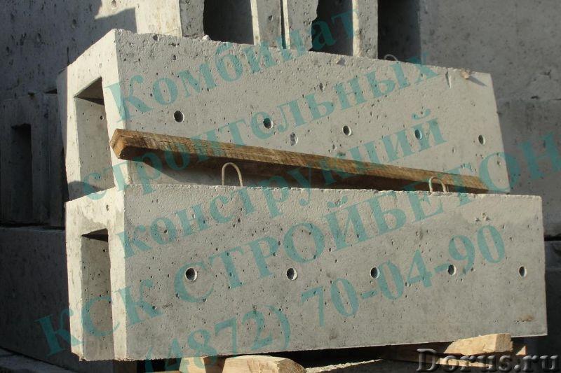 Дренажный лоток МШЛ междушпальный тип 1 МШЛ 0.35 МШЛ 0.5 МШЛ 0.7 Альбом 984 - Материалы для строител..., фото 1