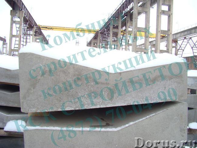 Лоток прикромочный Б1-20-50 Б1-20-75 Б1-22-75 Б1-18-50 Серия 3.503.1-66 - Материалы для строительств..., фото 1