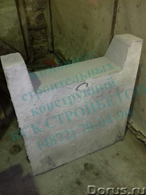 Бетонный упор У-1 У-2 Блок упора Б-9 Б-9а - Материалы для строительства - Бетонный упор У-1 У-2 Блок..., фото 2