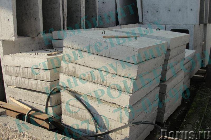 Плита укрепления откосов конусов берегов ПБ1-16 ПБ1-12 ПБ1-20 - Материалы для строительства - Плита..., фото 1