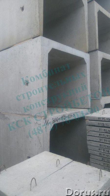 Лотки ЛК кабельные канала и плиты ПТ перекрытия лотков ЛК300 ЛК75 ПТ300 ПТ75 - Материалы для строите..., фото 1