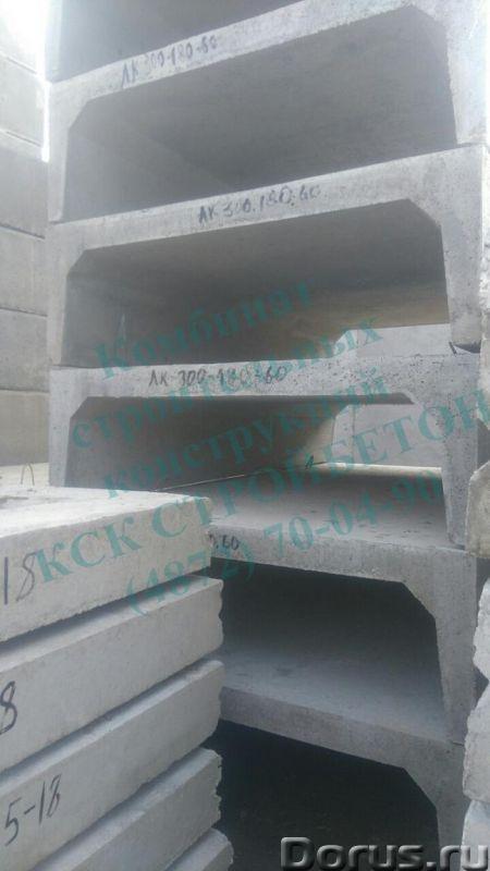 Лотки ЛК кабельные канала и плиты ПТ перекрытия лотков ЛК300 ЛК75 ПТ300 ПТ75 - Материалы для строите..., фото 2