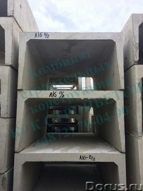 Лотки и плиты теплотрасс, плита перекрытия лотка теплосетей Л15-8 П8-8 - Материалы для строительства..., фото 1