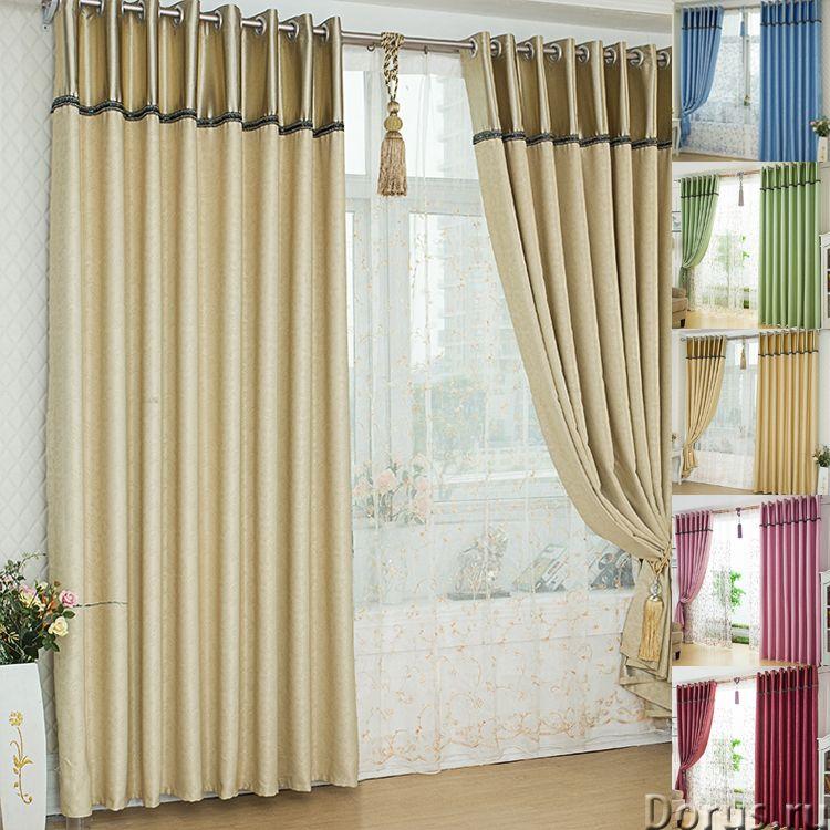 Пошив штор на люверсах - Товары для дома - Пошив штор с лювервами из тканей наших каталогов или из т..., фото 1
