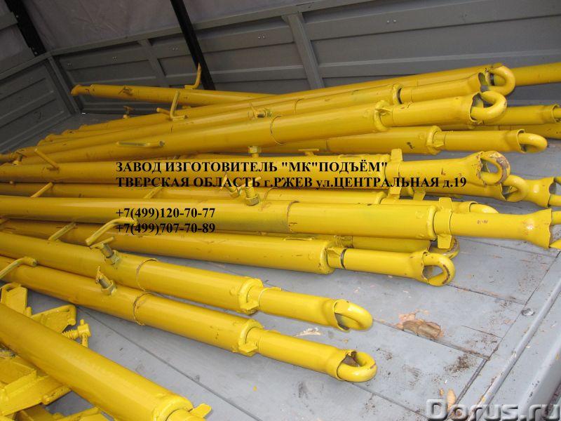 Подкос 10803 - Строительное оборудование - Предназначен для временного крепления и выверки панелей с..., фото 1