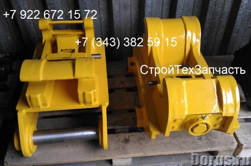 Быстросъем для Jcb js 145W 220LC 205LC купить в Москве - Запчасти и аксессуары - У нас вы можете куп..., фото 5