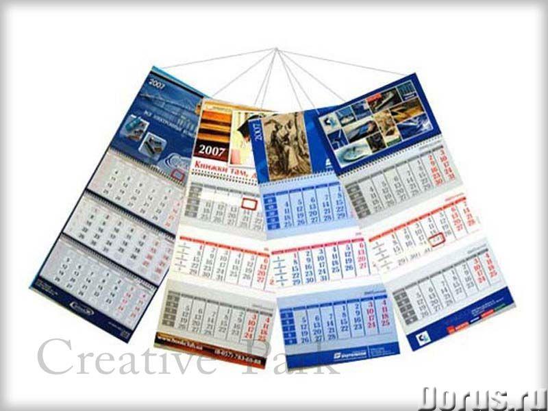 Полиграфические услуги - Типографии и полиграфия - Типография оперативной печати предоставляет полиг..., фото 2